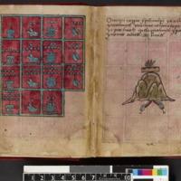 Codex Aubin_Fol.6v-7r.jpg