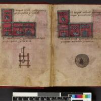 Codex Aubin_Fol.10v-11r.jpg