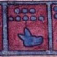 Aubin_fol8r_detail